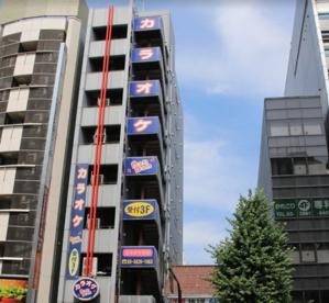 カラオケBanBan 浅草橋店の画像1