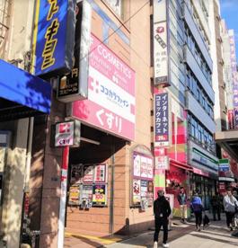 ココカラファイン 浅草橋店の画像1