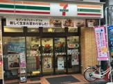 セブンイレブン 浅草橋駅東口店