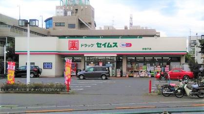 ドラッグストアバイゴー 伊奈平店の画像1