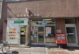 墨田緑町郵便局