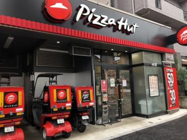 ピザハット赤羽店の画像1