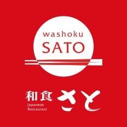 和食さと武蔵村山店の画像1