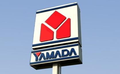 YAMADAホールセール武蔵村山店の画像1
