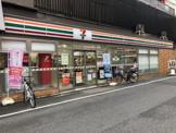 セブンイレブン北区赤羽一番街店