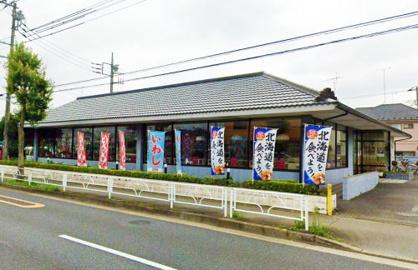 和食レストランとんでん武蔵村山店の画像1