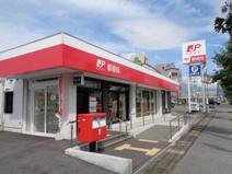 長浜八幡東郵便局