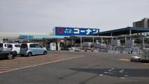 ホームセンターコーナン倉敷北浜店