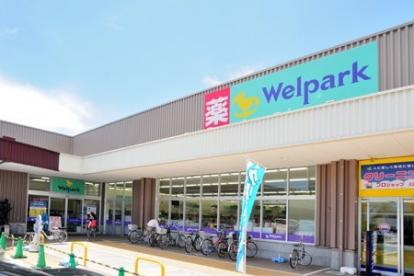 Welpark(ウェルパーク) 小平小川橋店の画像1