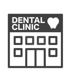 山下歯科医院の画像1