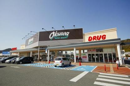 オークワ オーストリート和歌山北バイパス店の画像1