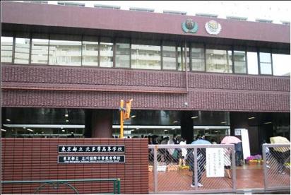 東京都立立川国際中等教育学校の画像1