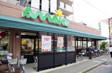 スーパーあまいけ 久米川店の画像1