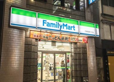 ファミリーマート 外神田四丁目店の画像1