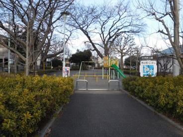 江の島公園の画像1