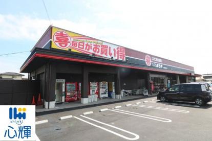ウェスタまるき 工学部通り店の画像1