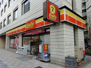 デイリーヤマザキ 清杉通り店の画像1