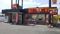 すき屋倉敷中田ノ上店
