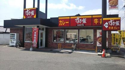 すき屋倉敷中田ノ上店の画像1