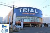 SUPER CENTER TRIAL(スーパーセンタートライアル) 宇部店