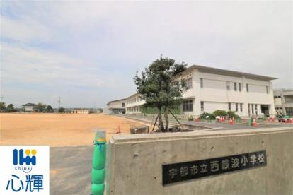 宇部市立西岐波小学校の画像1