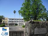 宇部市立藤山中学校