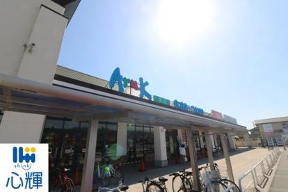 Aruk(アルク) 葵店の画像1