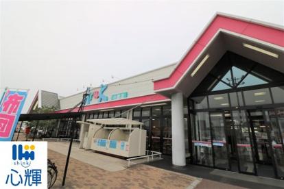 Aruk(アルク) 小郡店の画像1