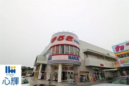 ウェスタまるき 小郡店の画像1