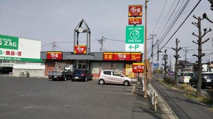 すき家倉敷北店の画像1