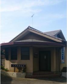 土方内科医院の画像1