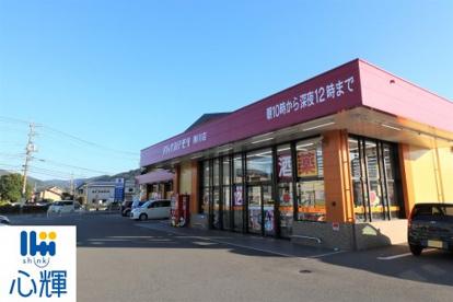 DRUG STORE MORI(ドラッグストアモリ) 黒川店の画像1