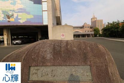山口市立阿知須小学校の画像1