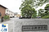 山口市立上郷小学校