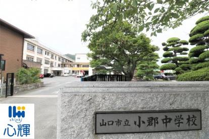 山口市立上郷小学校の画像1