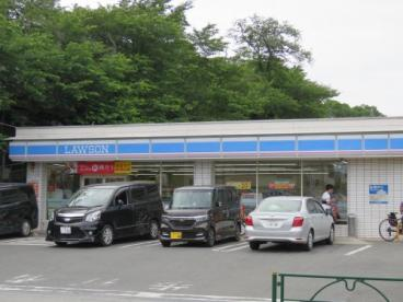 ローソン 西武武蔵大和駅前店の画像1
