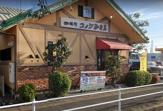 コメダ珈琲店東刈谷店