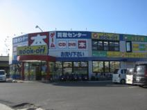 ブックオフ笹沖店