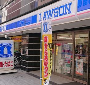 ローソン 日本橋横山町店の画像1