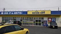 ブックオフ倉敷浜店