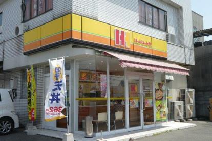 ほっかほっか亭沖新町の画像1