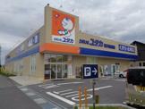 ドラッグユタカ 長浜祇園店