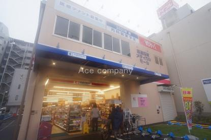 ココカラファイン喜連瓜破駅前店の画像1