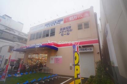 ココカラファイン喜連瓜破駅前店の画像2