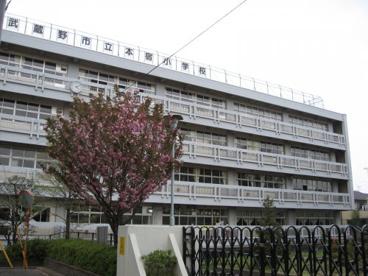 武蔵野市立本宿小学校の画像1