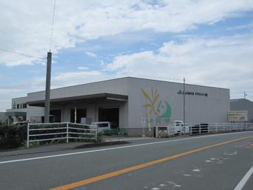JAふくおか八女立花地区センター*の画像1
