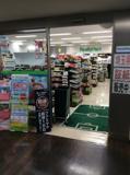 ファミリーマート 埼玉県庁店