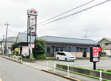 れんか亭武蔵村山店の画像1