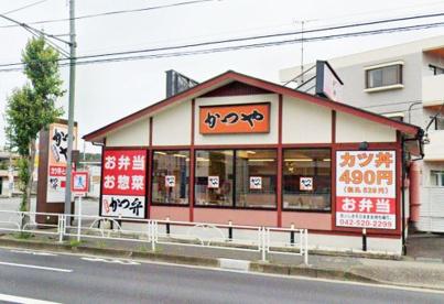 かつや東京武蔵村山店の画像1