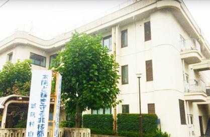 武蔵村山市立残堀・伊奈平地区図書館の画像1